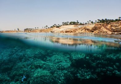 Faraana Sharm El Sheikh